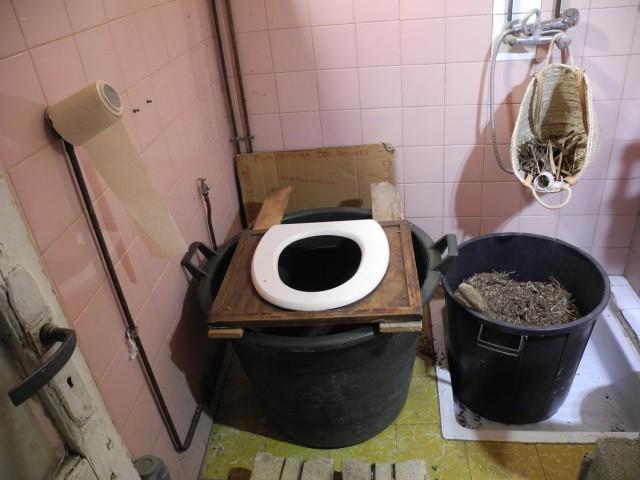 Komposttoilette